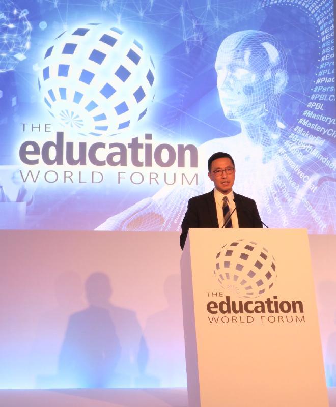 【新聞】楊潤雄局長倫敦出席世界教育論壇 指香港重視STEM教育