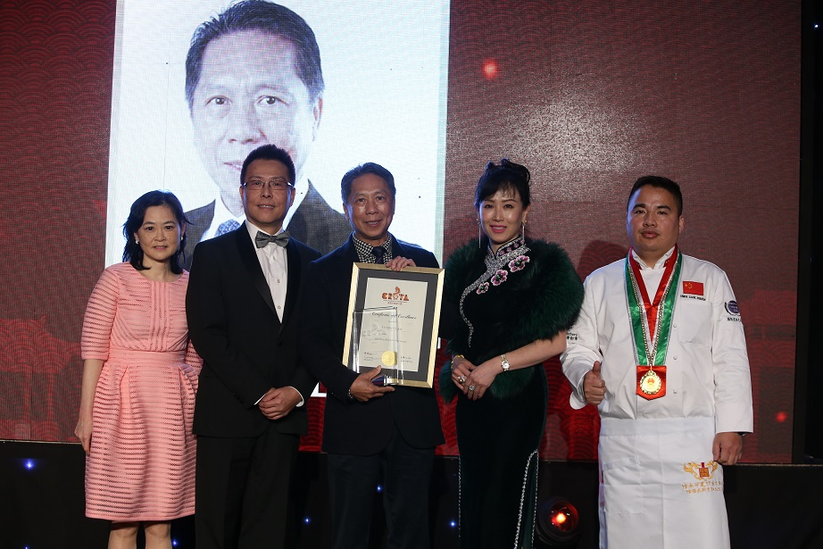 1 - Lifetime Achievement Award To Ming Lam