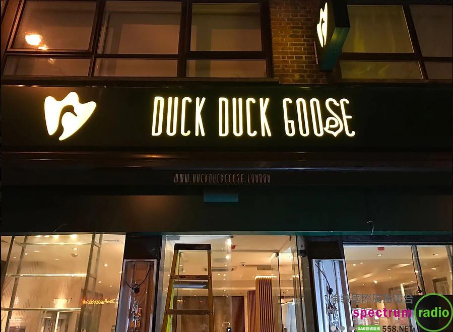 英國美食第一篇!「德苑」燒鴨