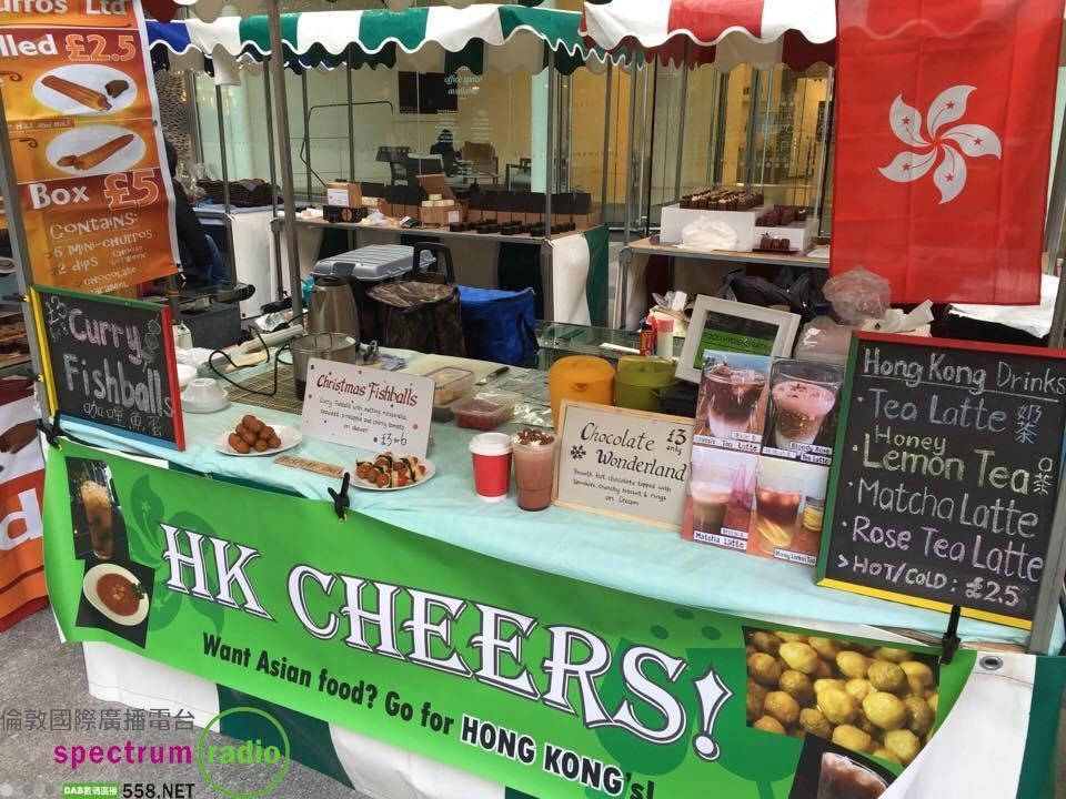 「HKCheers!」倫敦市集發現綠色小島